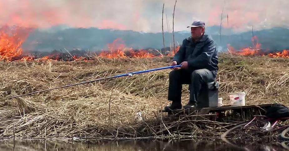 рыбак в огне