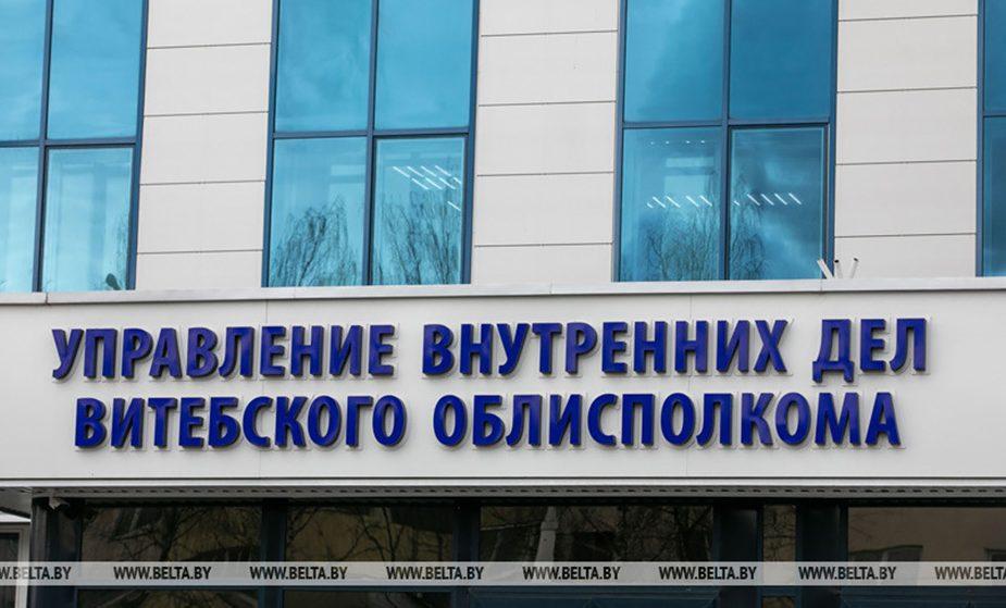 27-летняя девушка выпала с высотки в Витебске