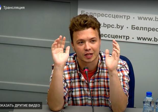 Роман Протасевич ответил на вопрос, избивал ли его Лукашенко в СИЗО