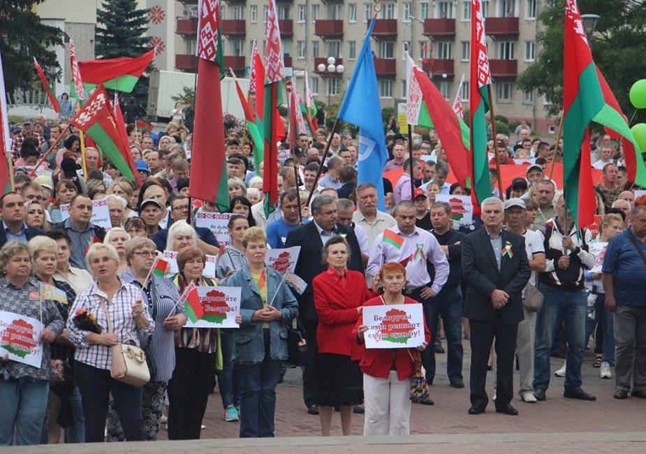 Митинг в поддержку Лукашенко в Слониме, 20.08.20.