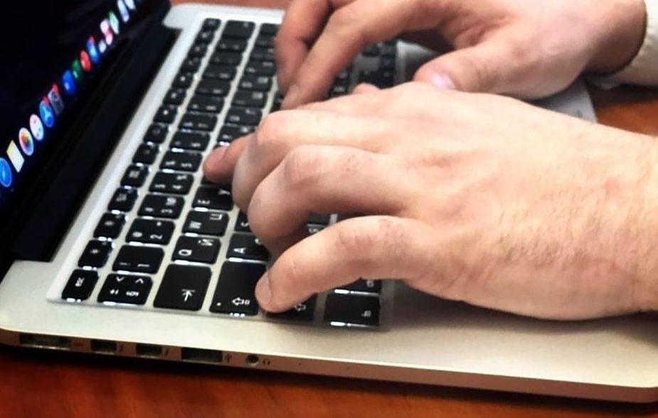 Житель Сморгони оформлял онлайн-кредиты, а деньги проигрывал на ставках