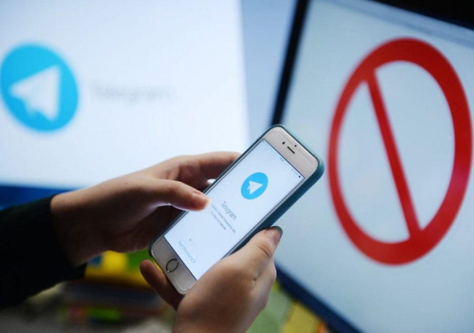 """Информационная продукция Telegram-канала """"Свислочь для жизни"""" признана экстремистской"""