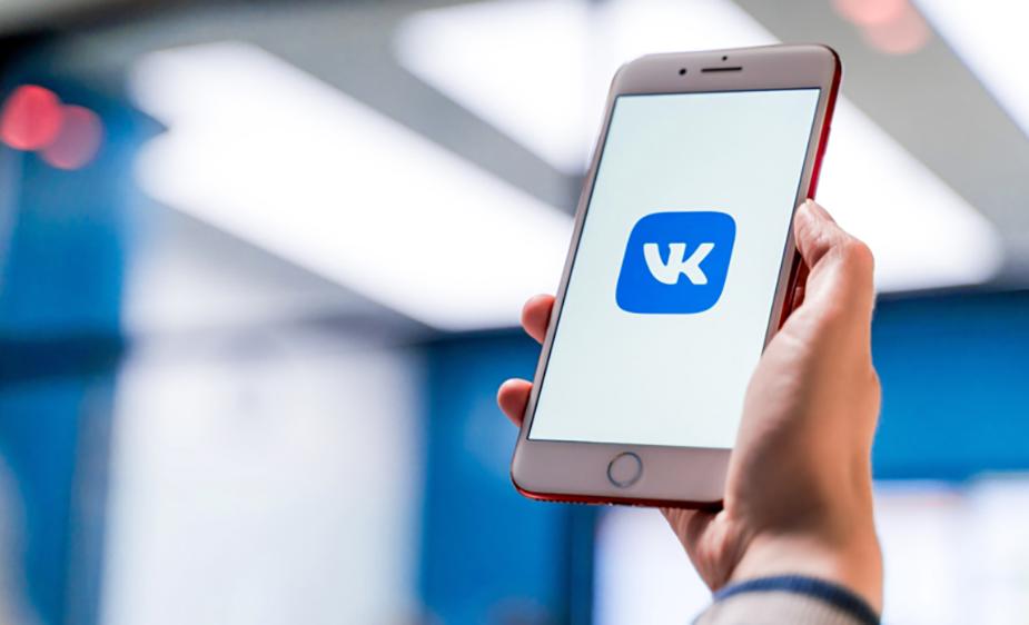 «Вконтакте» теперь новый дизайн мессенджера