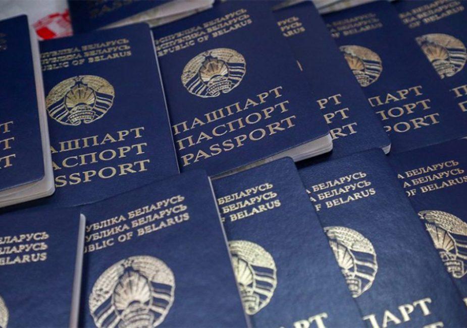 В Беларуси за экстремизм будут лишать гражданства