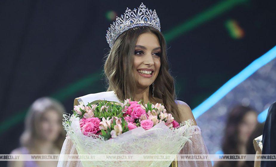 В Минске выбрали «Мисс Беларусь — 2021»