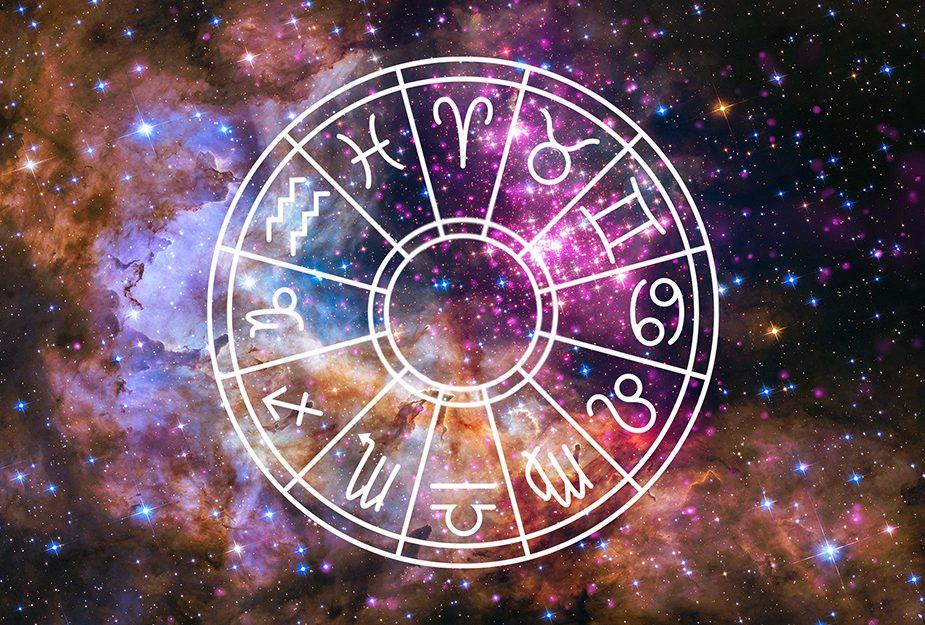 Гороскоп Павла Глобы на 15 сентября: все знаки зодиака
