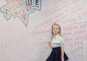 Дошкольница из Гродно попала на шоу а «Первый канал» и удивила Максима Галкина